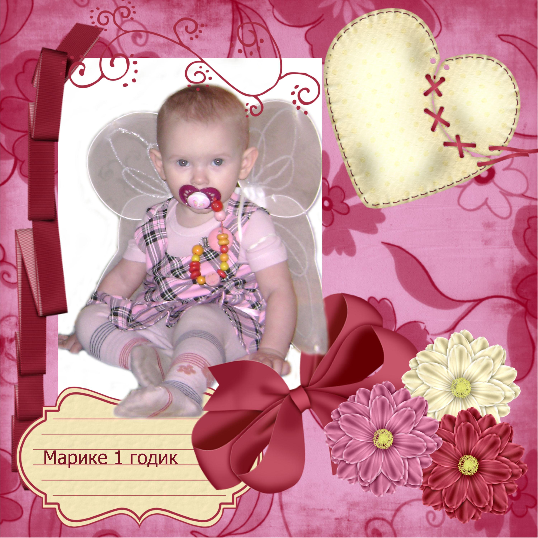Поздравления с днем рождения 1 годик девочке - Поздравок 48